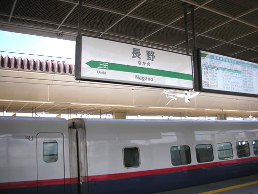 DSCN5538.JPG