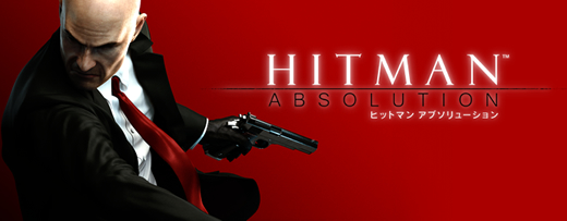 hitman_absolution.jpg