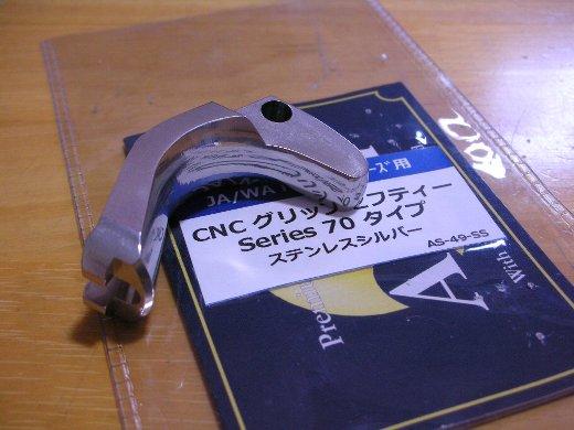 DSCN5076.jpg