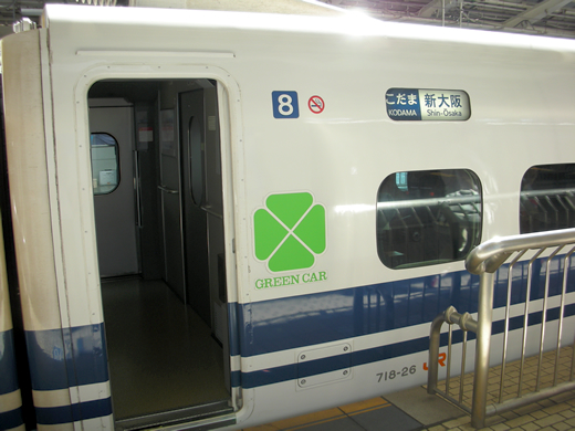 DSCN5925.JPG